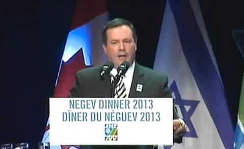 KKL | Negev dinner 2013, Canada