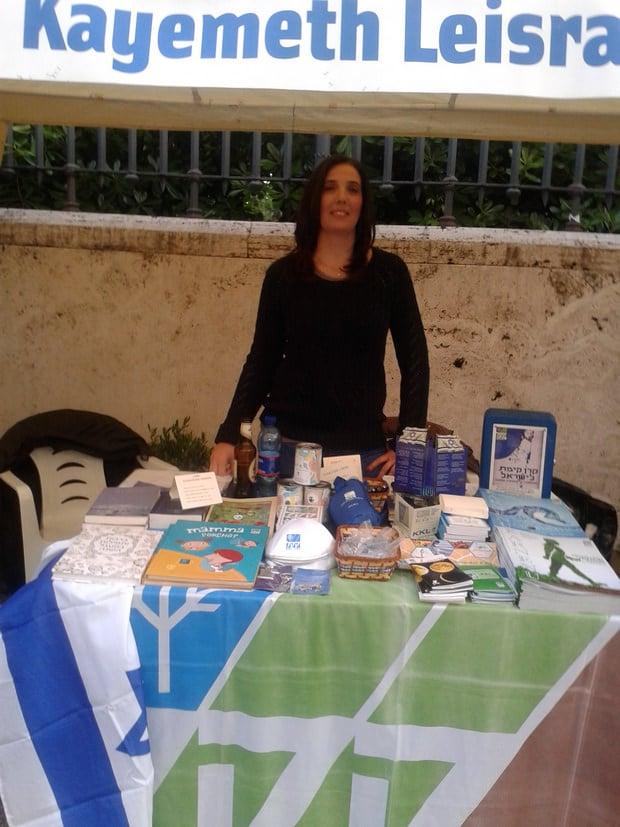 yom hatzmaut evento roma stand kkl