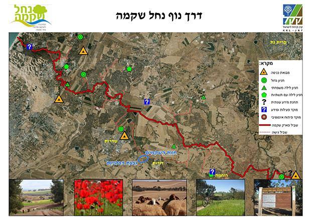 Arik Sharon Road Map
