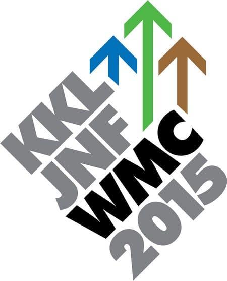 WMC15-Logo