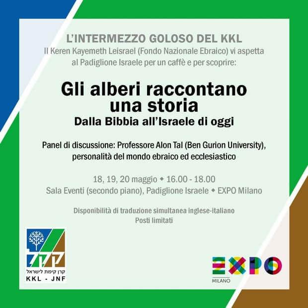 kkl expo milano 2015